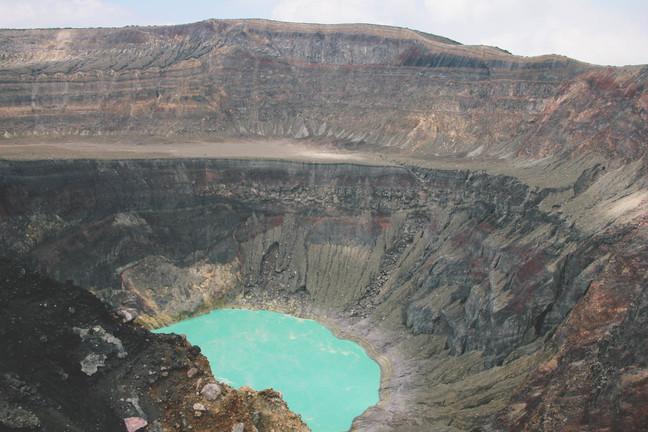 vulkaani kraater
